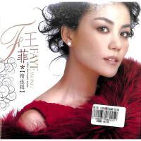 (美卡)王菲精选辑(2CD)( 货号:13059830400551)