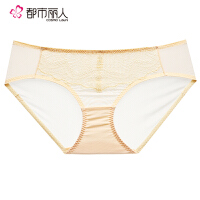 都市丽人春夏新品女士内裤舒适透气性感蕾丝三角裤2P8311.