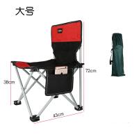 户外钓鱼美术写生折叠椅子便携式小凳子沙滩轻靠背简易迷你马扎 红色1 大号