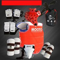 跆拳道护具儿童套装草席纹MOOTO加厚六件套八件套比赛护具