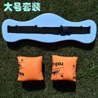 游泳浮力腰带 儿童学游泳辅助工具泡沫浮腰背浮带漂浮板HW