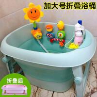 【支持礼品卡】折叠婴儿洗澡盆儿童浴桶加大号可坐躺沐浴盆新生儿宝宝通用泡澡桶q3i