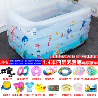 婴儿游泳池宝宝家用充气泳池婴幼儿水池0-12个月新生儿保温游戏池 新款加厚大号磨砂蓝色-电泵豪华 0-5岁图案随机