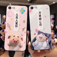 猪小屁iphone6钢化玻璃手机壳苹果6splus网红个性防摔复联4保护套