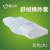 泰国原料乳胶枕护颈枕颈椎枕橡胶单人枕头枕芯一对拍2 大号(灰色 舒绒棉)