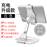 手机平板支架桌面 ipad电脑床头多功能通用懒人架子苹果抖音直播