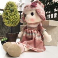 20180702003511733可爱菲儿公主娃娃毛绒玩具小女孩公仔宝宝安抚玩偶生日情人节礼物