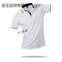 运动POLO衫定制企业团体工作服定做文化衫翻领T恤印字印logo