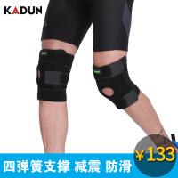 专业透气登山护膝运动篮球网球排球半月板跑步缠绕可调节弹簧护具 黑色 单只装加强防护 均码 加强稳定型 四弹簧防滑
