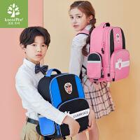 kk树小学生书包男孩1-3-4-6年级儿童背包女童6-12周岁双肩包