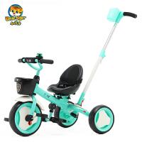 儿童三轮车脚踏车 2--6岁小孩自行车
