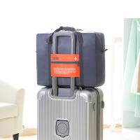 旅行韩版大容量飞机包折叠旅行包收纳袋内衣整理袋行李收纳包行李包