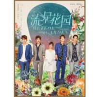 正版唱片 2018年新版 流星花园音乐专辑 CD 王鹤棣/官鸿/吴希泽