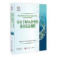 【正版全新直发】小分子RNA介导的基因表达调控(导读版) Rajesh K.Gaur,Ph.D、John J.Ross