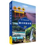 LP澳大利亚-孤独星球Lonely Planet自驾指南系列:澳大利亚自驾