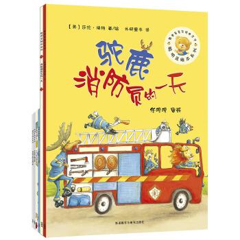 聪明豆绘本系列套装(6)(6本/套)(专供) 小故事有大道理,10年热销绘本品牌,销量超过10000000册。