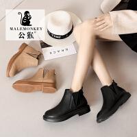 公猴人气爆款短靴女2018新款舒适时尚马丁靴英伦风学生韩版百搭切尔西靴冬加绒平底