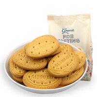 【39元任选5件】欧洲进口Grona格兰娜原味饼干250g休闲零食