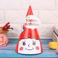生日派对帽子儿童宝宝1周岁公主尖角帽毛球帽生日帽