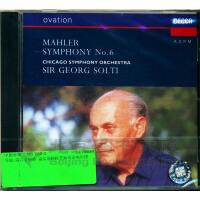 新华书店原装正版古典音乐 425 040-2 MAHLER SYMPHONY NO.6马勒-第六交响曲CD