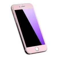 不碎边iPhone7蓝光钢化膜 iPhone8 plus全屏全覆盖钢化膜 7plus苹果3D曲面玻璃手机贴膜 iPho