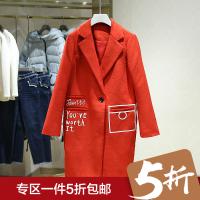 毛呢大衣2017冬装新款 中长款印花一粒扣呢子外套 品牌折扣女装