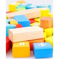 桶装积木儿童木制积木玩具宝宝男孩女孩1-3周岁玩具