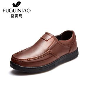 富贵鸟男鞋  夏季新品头层牛皮男士休闲鞋软底皮鞋男