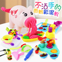 小猪彩泥面条机无毒橡皮泥工具模具套装儿童粘土冰淇淋玩具理发师