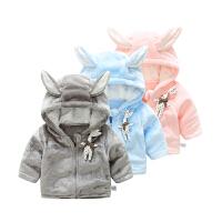 女童宝宝婴儿衣服童装外套秋冬季1岁6个月新生儿连帽潮开衫厚上衣