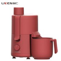 苏泊尔(SUPOR)JP96L-1300 破壁机榨汁破壁料理机全自动多功能榨汁机搅拌机加热豆浆辅食机加热婴儿辅食家用