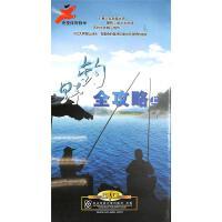 野钓全攻略-下(2片装)DVD( 货号:200001857156923)