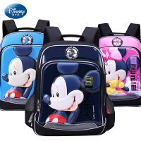 迪士尼韩版儿童书包女小学生双肩包1-3-4年级男童书包6-12周岁