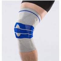 运动半月板十字韧带篮球羽毛球跑步登山基础款弹簧硅胶套入式运动护膝