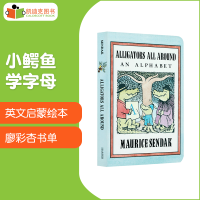 美国进口 超级名家Maurice Sendak代表作 Alligators All Around: An Alphab