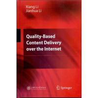 基于质量的互联网内容传输技术(英文版) 李翔 李建国