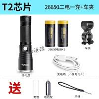 手电筒强光可充电超亮5000小氙气特种兵1000打猎w多功能led远射灯