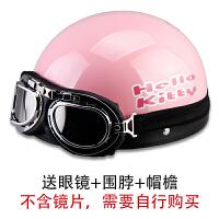 哈雷复古头盔女 秋冬季半盔电动车头盔 可爱卡通半覆式四季头盔男 均码
