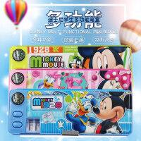 米奇笔袋迪士尼多功能双开文具盒小学生塑料笔盒男女孩幼儿铅笔盒