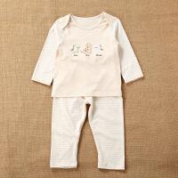 活力熊仔 童装夏季休闲长袖上衣薄款条纹长裤套装 天然彩棉婴儿服装两件套装