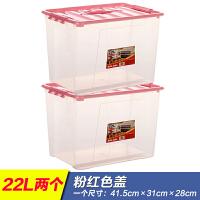 手提加厚收纳箱塑料收纳盒零食品透明有盖衣服储物箱子整理箱小号 【进口环保PP原料*手提收纳箱】
