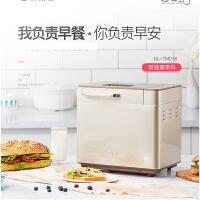 【支持礼品卡】家用面包机全自动多功能智能撒果料和面蛋糕f5p
