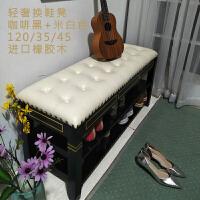 新中式可坐换鞋凳式鞋柜储物凳轻奢穿鞋凳北欧实木收纳凳小沙发凳 咖啡黑+米白色120/35/45CM pu