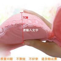 性感小平胸女士内衣加厚7CM超厚模杯6cm 厚款胸罩聚拢调整型文胸