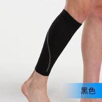 户外运动跑步护小腿运动羽毛球男护腿袜套女长跑保暖瘦腿裹腿绑带绑腿护套