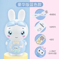 ��河�����早教�C故事�C智能�W��C�和�玩具MP3可充�下�d0-3�q �{色(8G�却嫠{牙版+小兔)+ 送防摔包