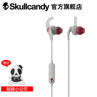 SKULLCANDY SET IN-EAR手机线控带麦入耳式耳机 黑白色