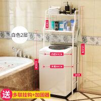 免打孔卫生间浴室置物架落地厨房用品洗手间厕所马桶收纳架子储物