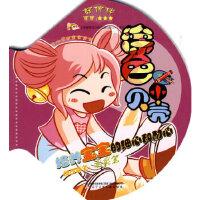 XM-19-涂色小贝壳(3-6岁宝宝涂色)-好伙伴【15#】 上海漫唐堂文化传播有限公司 创 978753155112