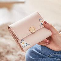 纪姿三折叠女士小钱包女短款学生韩版可爱小清新卡包零钱包一体包